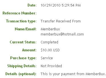 Восьмая выплата с MemberBux.com
